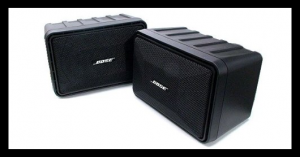 BOSE_101_Outdoor_Speaker_Covers