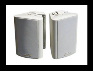 Insignia_NS_E2111_Outdoor_Speaker_Covers