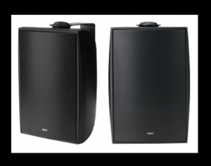 Tannoy_DVS_6_Outdoor_Speaker_Covers