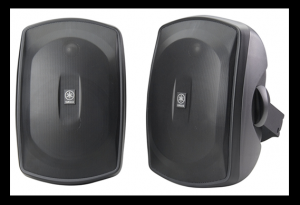 Yamaha_NS_AW390_Outdoor_Speaker_Covers